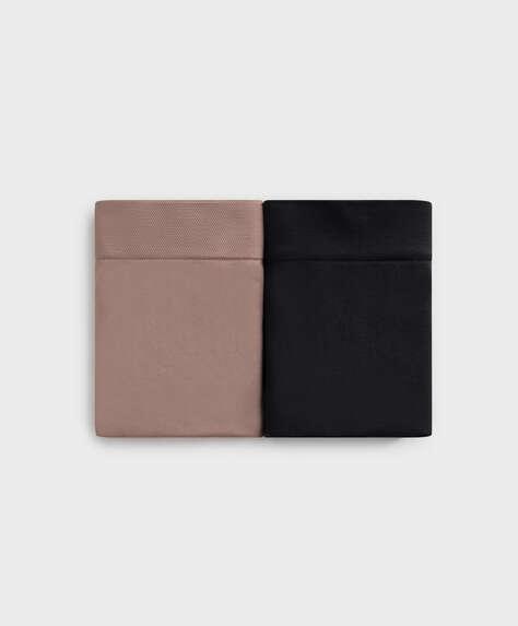 2 seamless soft touch high-waist briefs